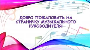1542189124_snimok-ekrana-27