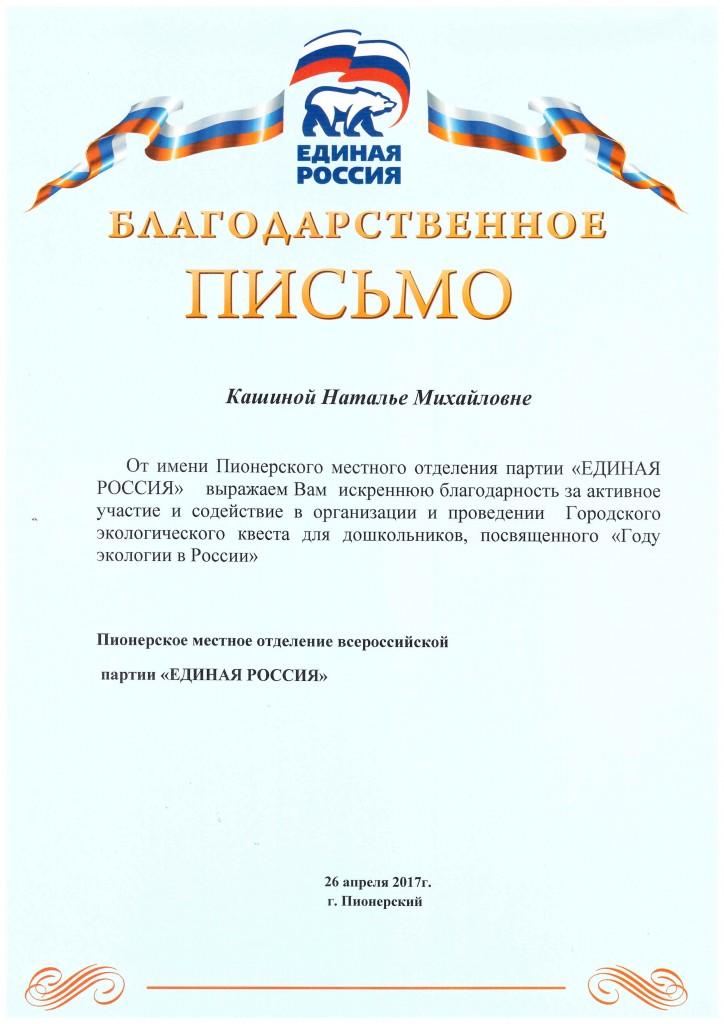 КВЕСТ1