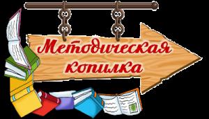 М.копилка